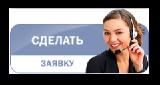 Переезд Днепропетровск – перевозка мебели