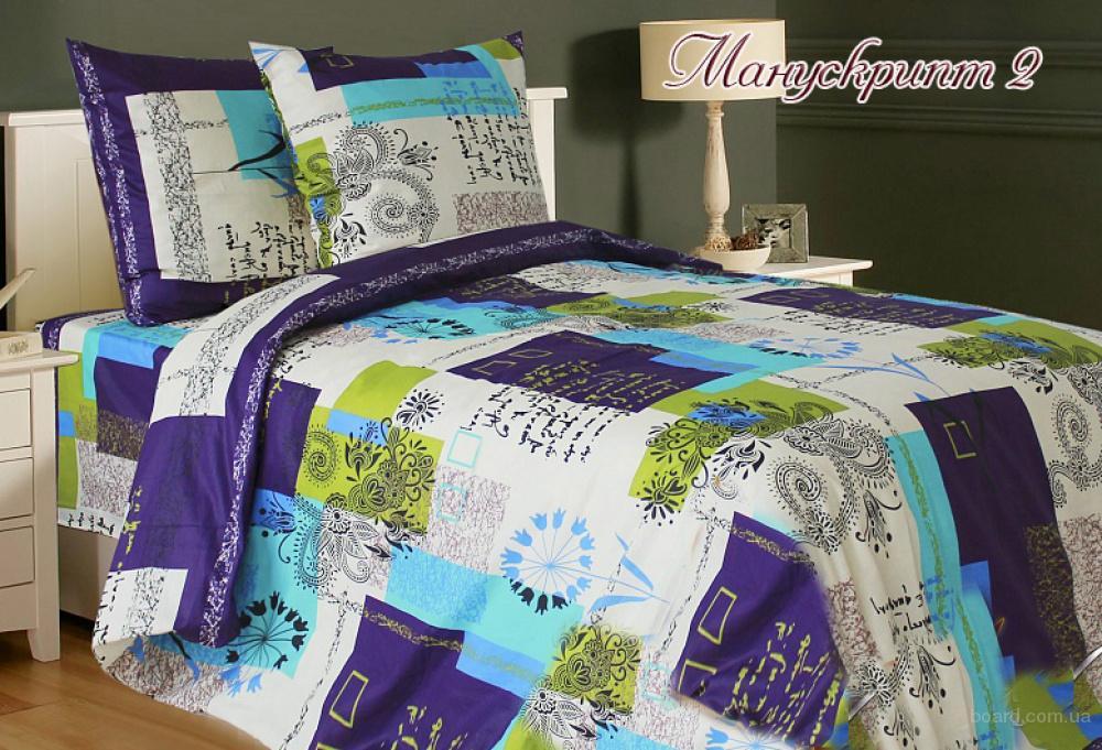 Белорусское постельное белье, Комплект Манускрипт