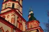Мгарский монастырь из Харькова: обзорная экскурсия по Полтаве, Лубны, Мгарский монастырь, Крестовоздвиженский монастырь
