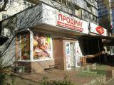 Сдам в аренду торгово-офисное помещение площадью 70 кв.м. пр-т Правды, 80а