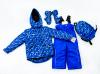 Детская верхняя одежда оптом от ТМ Be easy