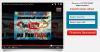 Как создать свой денежный магнит на YouTube? Бизнес на YuoTube.