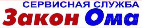 Ремонт Профилактика Установка стиральных машин