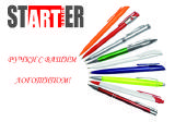 Ручки с Вашим логотипом! Большой выбор!