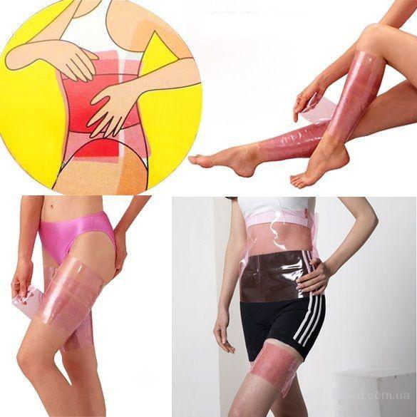 Плівка-сауна для обгортання ніг Shape Up Шейп Ап, плівка для схуднення