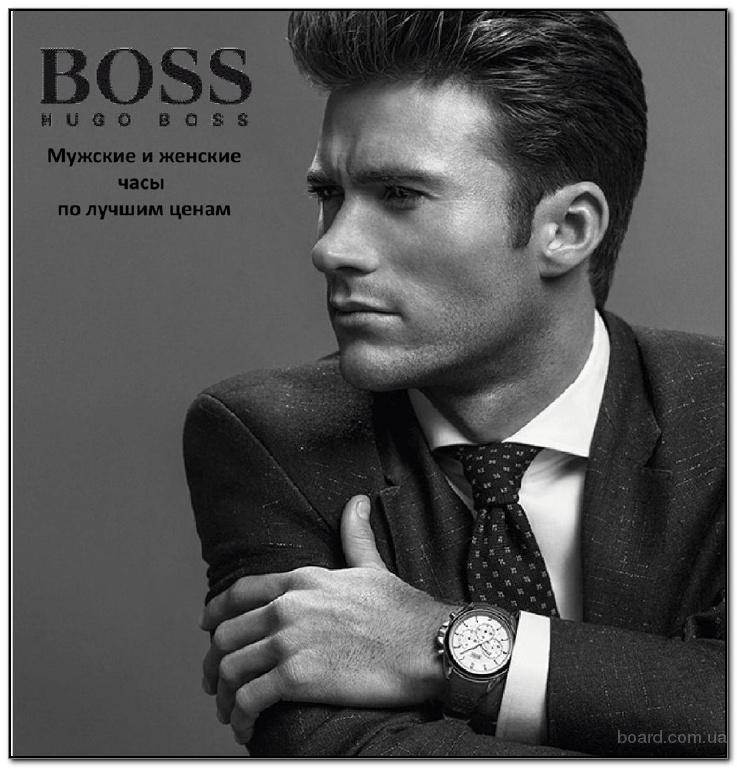 Hugo Boss коллекции мужских и женских часов по лучшим ценам Киев Украина