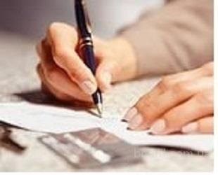 Услуги опытного бухгалтера