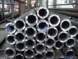 Бесшовная труба (безшовна труба) 50х10 ст20 ГОСТ 8734-75