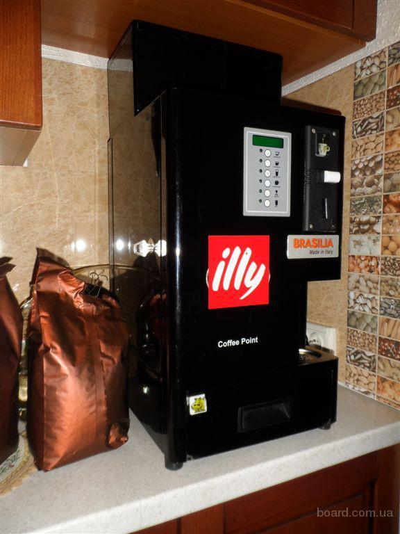 Продам автоматическую кофеварку Brasilia Coffee Point
