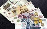 Финансирование и серьезный кредит между индивидуальное предложение