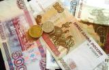 Финансирование конкретного кредитного предложения