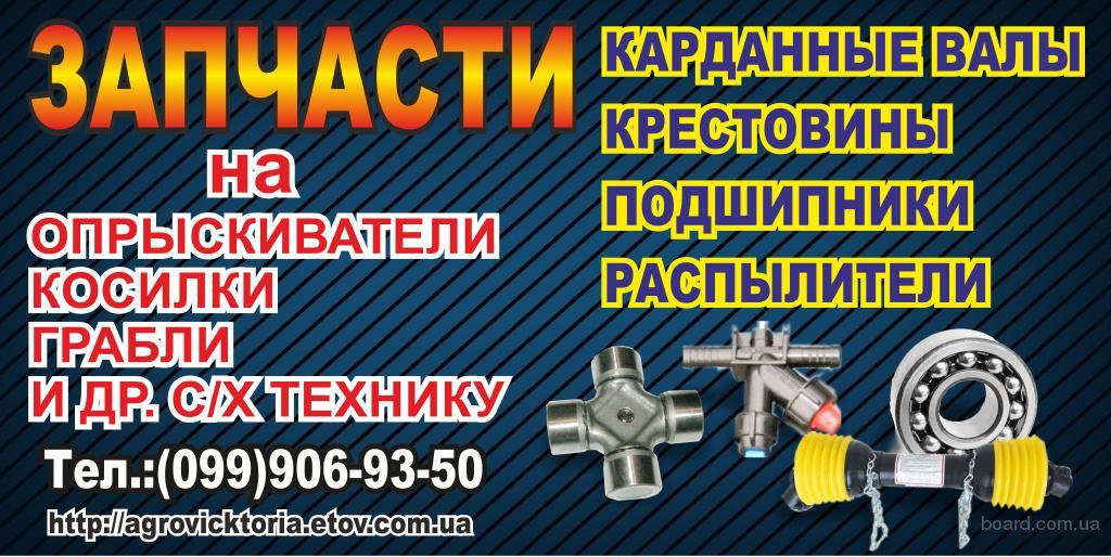 Пресс-подборщики для тракторов и мотоблоков МТЗ