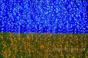 Новогоднее освещение (Флаг Украины)