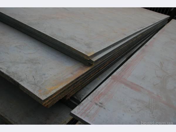 Листовой метал ст.10ХСНД,15ХСНД