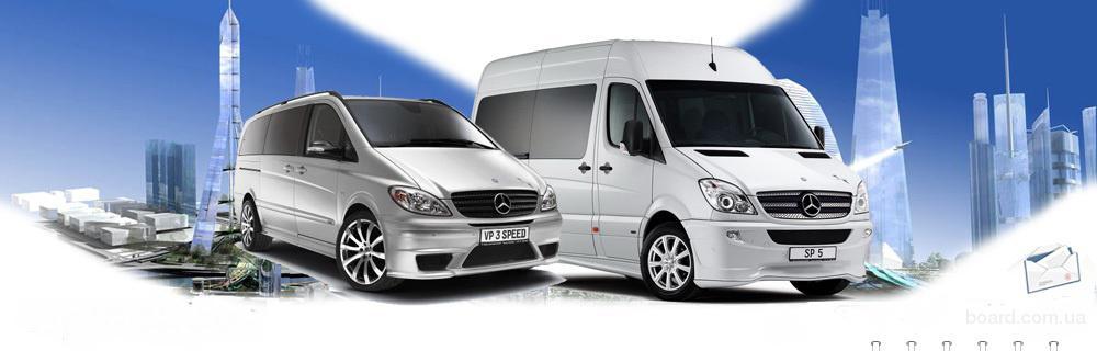 Транспортные услуги по перевозке пассажиров оказался