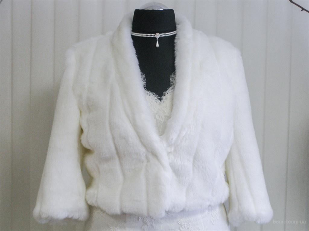 Недорогие Свадебные Платья Купить В Киеве
