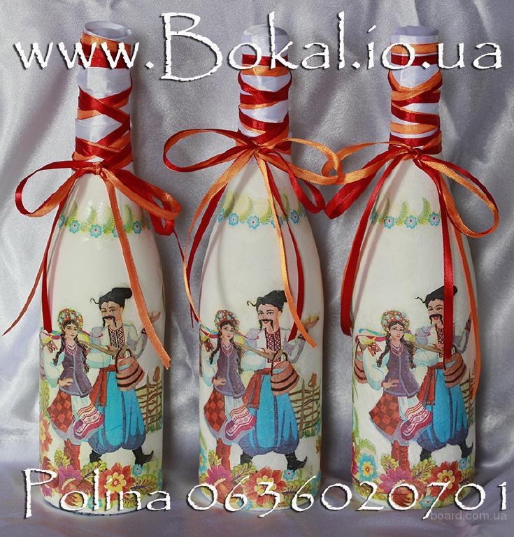 157Декор бутылок в украинском стиле