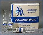 Ронколейкин, 1 амп.х 1 мл - 0,1 мг (100 000 МЕ-60грн.)и( 250 000)-83грн.