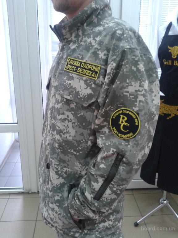 костюм армейский в Киеве