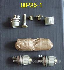ШР25-1