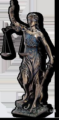 Качественные юридические услуги в Днепропетровске на портале «Центр Бухгалтерии и консалтинга»