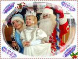 Спешите Пригласить Деда Мороза и Снегурочку!