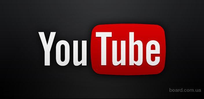 """Бесплатный тренинг""""YouTube"""" забирай!"""