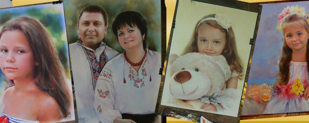 портрет на заказ вся Украина