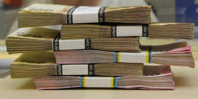 Кредит с плохой кредитной историей помощь украина