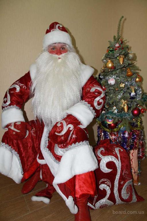 Заказать вызов Деда Мороза в Киеве!