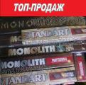 электроды монолит monolith ано-36