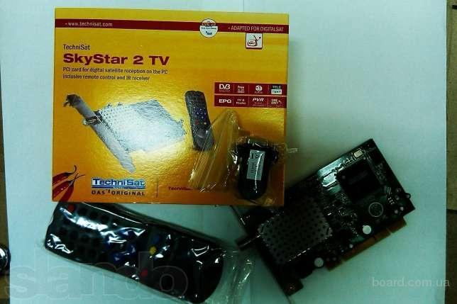 Продам тюнер DVB SkyStar2 PCI новый,в упаковке с пультом недорогo