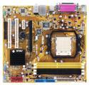 Материнская плата ASUS M2N-MX бу (AM2+, NVIDIA GeForce 6100, PCI-Ex16) 100% рабочая, дам время на проверку