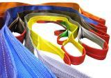 Продам стропы текстильные, канатные, цепные