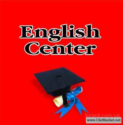 Английский язык: индивидуально и в группе.