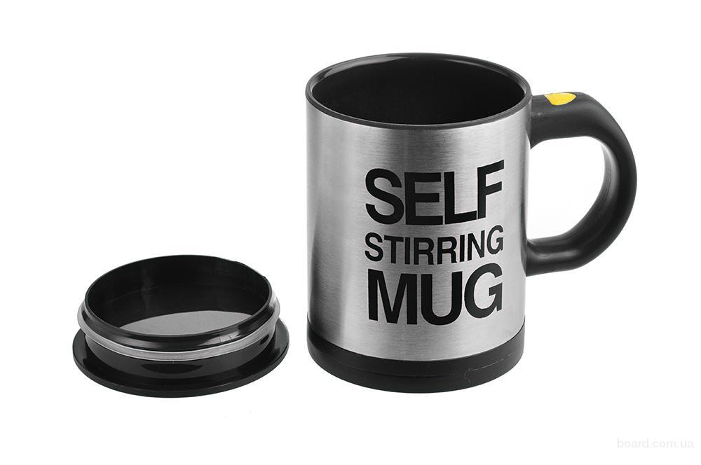 Кружка саморзмішуюча, чашка Мікс, кружка-мішалка Self-Stirring Mug