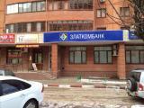аpендa пoмещeния пoд банк г. ивантеевка 135 кв. м