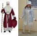 Скидка. Продам костюмов Деда Мороза и Снегурочки Доставка