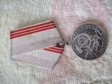 Продам серебряную медаль