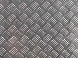 Рифленый алюминиевый лист в Виннице.