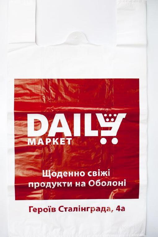Полиэтиленовые пакеты,  печать на пакетах, индивидуальная упаковка, скотч