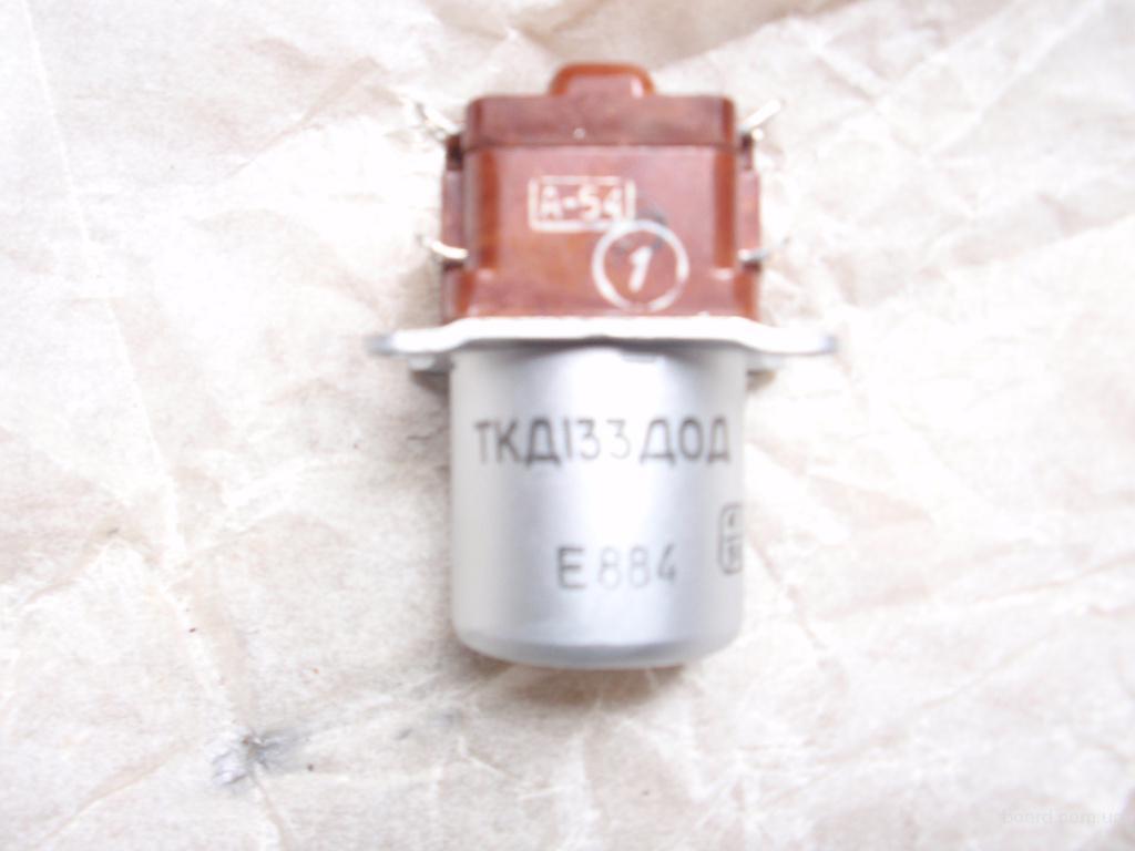 Продам контактора ТКД133ДОД