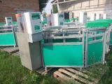 Продам автоматические кормовые станции Mannebeck