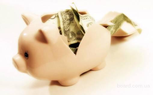 Кредиты, ссуды или частный займ