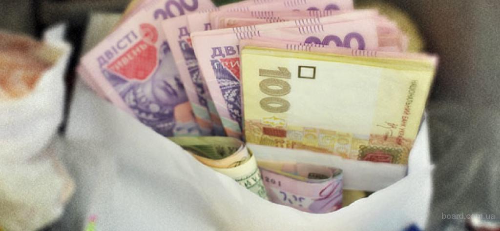 Кредит от 10000 грн на карту украина
