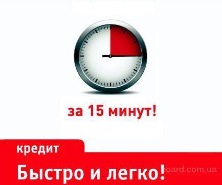 Онлайн кредит эльдорадо украина