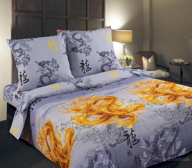 """продам комплект постельного белья из поплина """"Золотой дракон"""""""