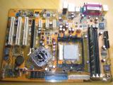 Материнская плата Asus K8N4-E SE (s754, nForce4 4x, PCI-Ex16) бу 100% рабочая,