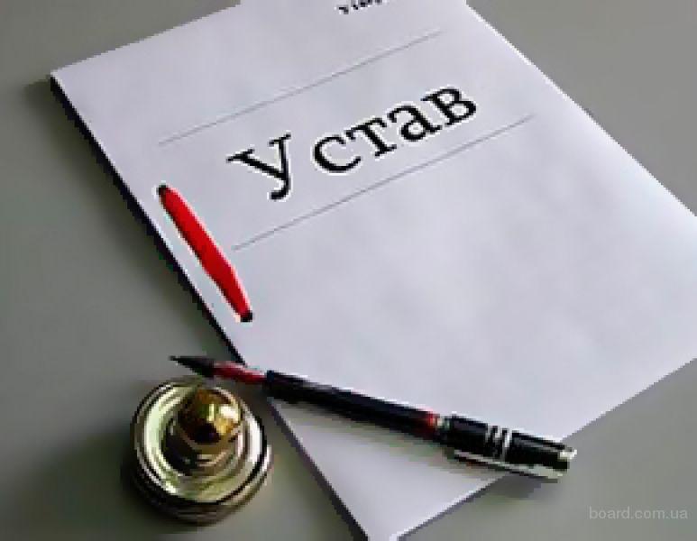 Номинальный директор учредитель ООО