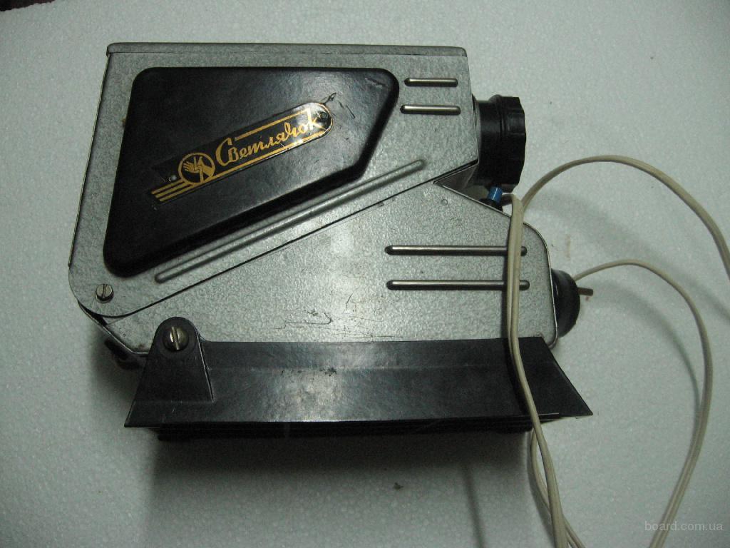 фильмоскоп светлячок